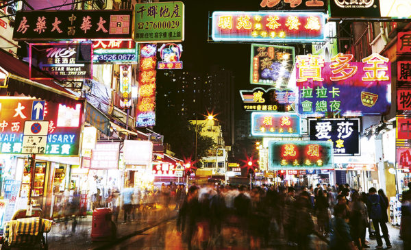 Landscape shot of the city, showing the busy hustle and bustle of the streets of Hong Kong
